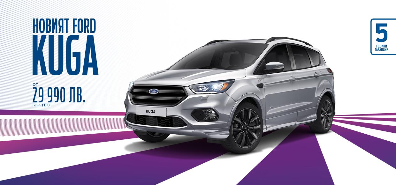 Новият Ford Kuga